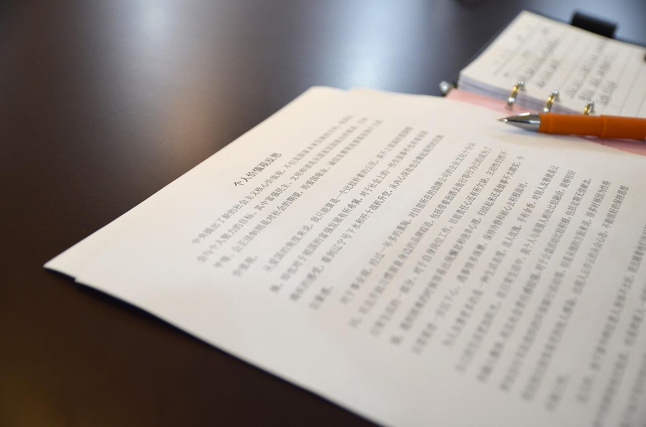 document in mandarin