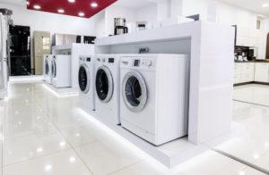 appliance showroom